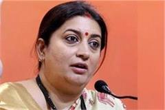 union minister smriti irani arrived in salon