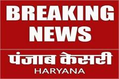 haryana bjp central leadership meeting today sources