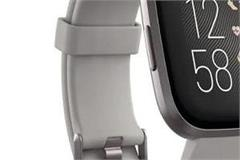 fitbit versa smartwatch launched starting price rs 20 999