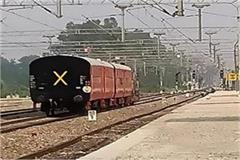 pathankot rumor of train accident created chaos