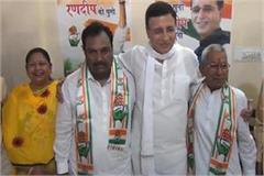surjewala said leaders of sangh and bjp are tampering with the constitution