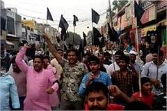 rebellion in bjp  supporters  angry over giving ticket to current mla