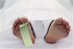 bilaspur road accident bjp leader death