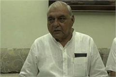 bhupendra hooda told the decision wrong