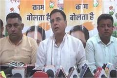 surjewala s counterattack on shah about haryana assembly polls