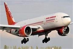 air india to serve punjabi flavors in mumbai amritsar stented flight