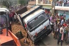 uncontrolled hiva truck overturns one girl dies due to being hit by sand