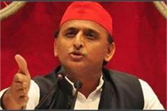 akhilesh says swami ji of shahjahanpur was getting oil the vi