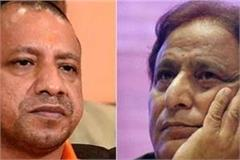 yogi s target on azam khan said  if the rampuri knife is in the wrong