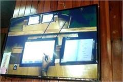 e legislation in house of mc
