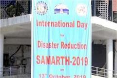 international natural disaster reduction day