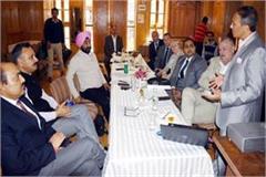 delegation of england