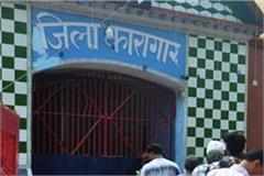 saharanpur district jail not vacated despite being