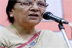 right to every human being to get health facilities anandiben