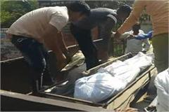cremation reached crematorium police received information about killing