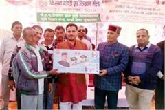 farmer seminar in mandi