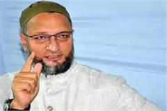 owaisi furious with mohan bhagwat s statement