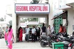 regional hospital una