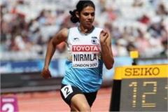 indian runner nirmala banned for 4 years