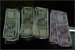 crore rupees recovered from the vehicle two days before the election