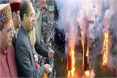 cm jairam burn the effigy of ravana