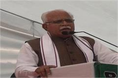 it raids on corrupt people we will not be able to calculate cm khattar