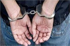 youth arresed with hashish