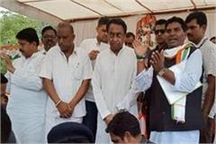 people bjp will come you ask votes name of religion kamal nath