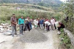 rural repair the road
