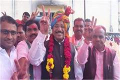 jhabua government passed in first test kantilal bhuria wins record breaking