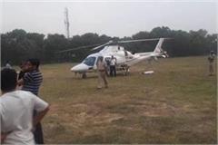emergency landing of rahul gandhi s helicopter in rewari