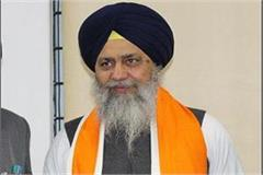 longowal congratulated punjabi mp won parliamentary elections canada