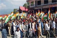 rally in rajgarh