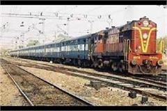 advance booking will have to be done if you want travel delhi by train
