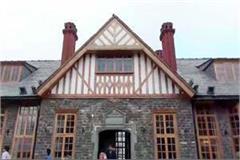town hall in shimla