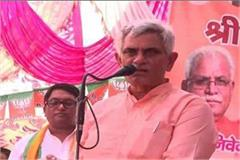 this time the cold air of elections in haryana manish