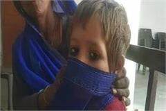 banda uncle molested 5 year old innocent accused arrested