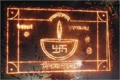 lamp lights in dhalpur gournd