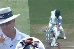 team india did not appeal umpire gave out
