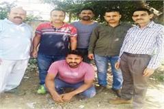nahan punjab proclaimed criminal arrested