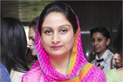iim amritsar to be named after sri guru nanak dev ji