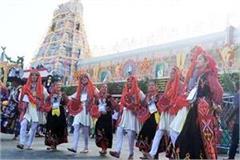 kullavi folk dance in tirumala