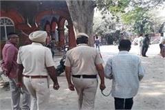 accused of molesting girl gets punishment