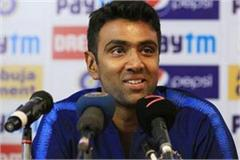 ashwin says he wasn t frustrated by proteas late resistance