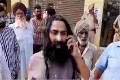 captain sandeep singh sandhu riot outside main election office
