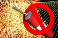 fireworks banned in sultanpur lodhi