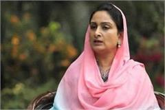 harsimrat kaur badal speak on congress