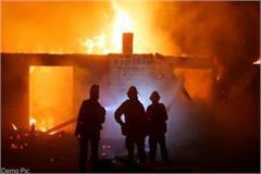 fire in sdm office