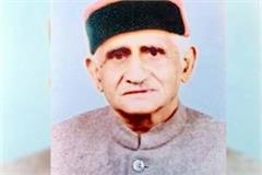 death of former state minister vikram katoch