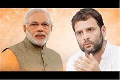 haryana elections modi rahul will be face to face in the publicity battle
